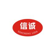 武汉市信诚利达机械设备有限公司