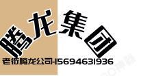 北京华纳科技有限分公司