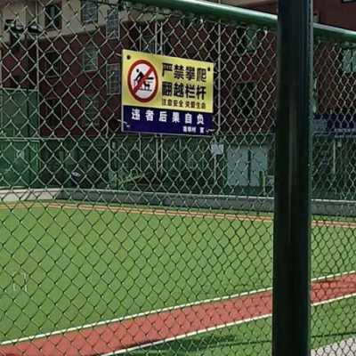 太原市小区球场围网 体育护栏网 运动护栏网发货快
