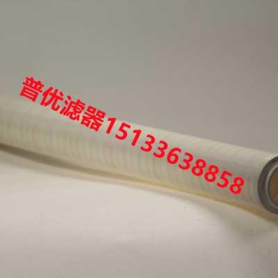 液壓過濾器排水2657336406