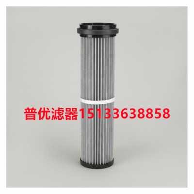 反冲洗滤芯船用滤芯51415-03H-22