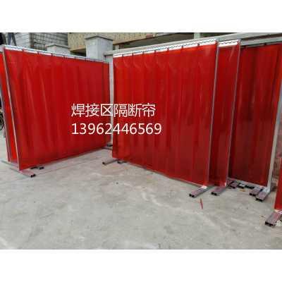 销售PVC遮弧光门帘、挡焊渣隔离帘、电焊屏