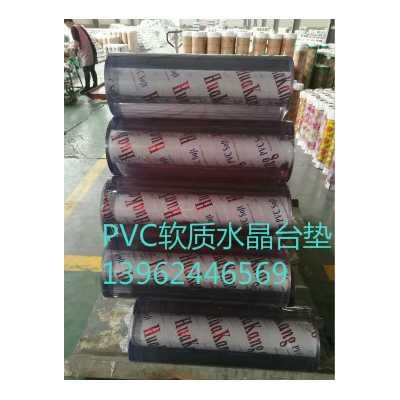 销售PVC透明软板、软玻璃桌垫、塑料水晶板