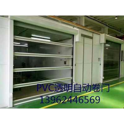 PVC高速卷门、快速电卷门、感应卷闸门